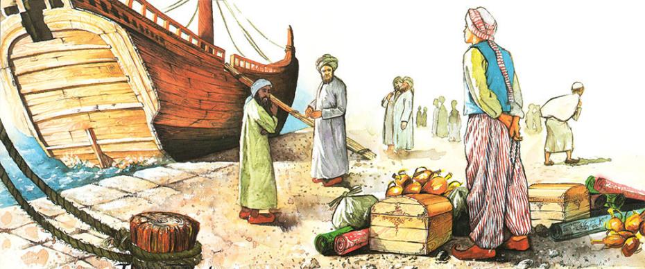 Voyages of Sindbad P.2