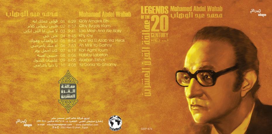 Legends of The 20 Century
