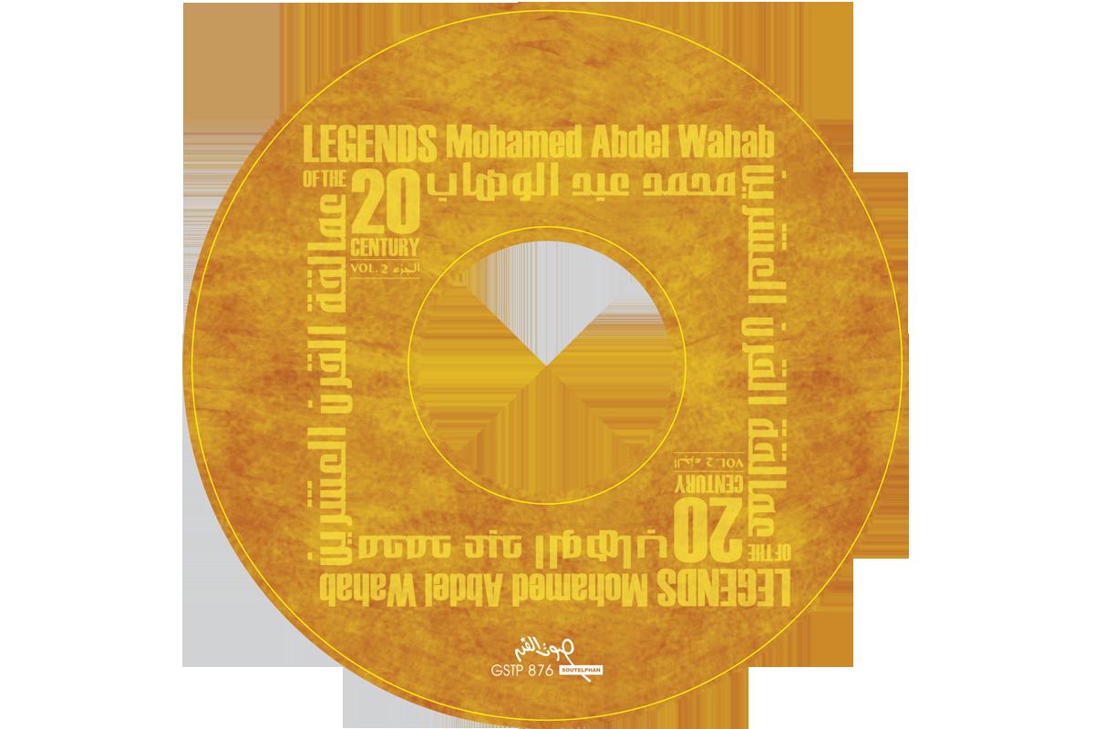 abdel-wahab-amalq-4