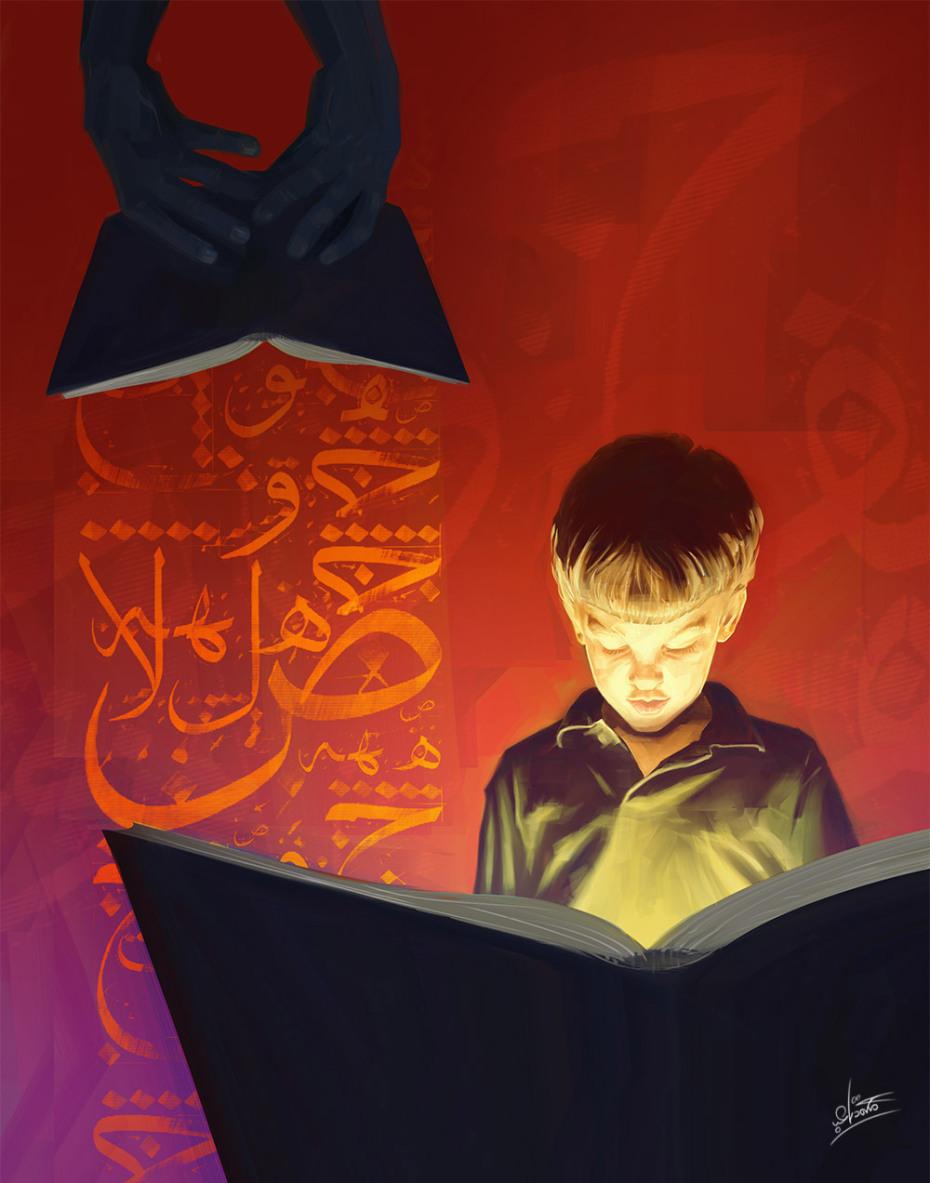 Arabic study for non-Arabs