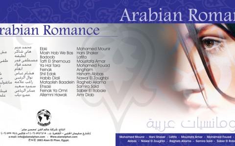 Arabian Romanc