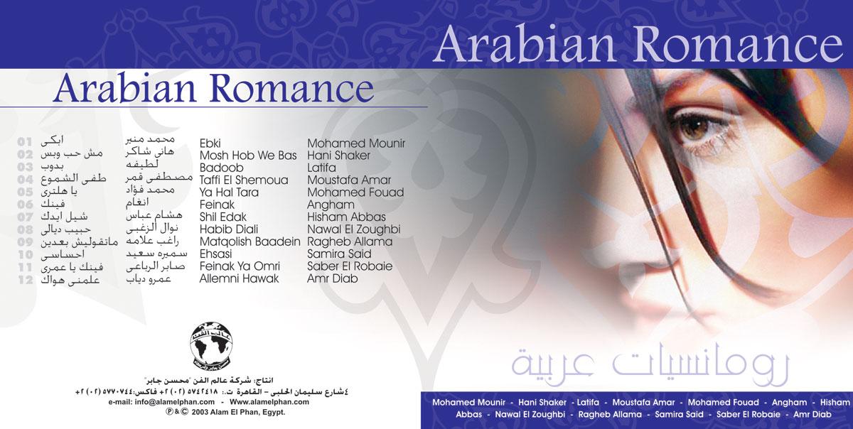 Arabian-romanc-1