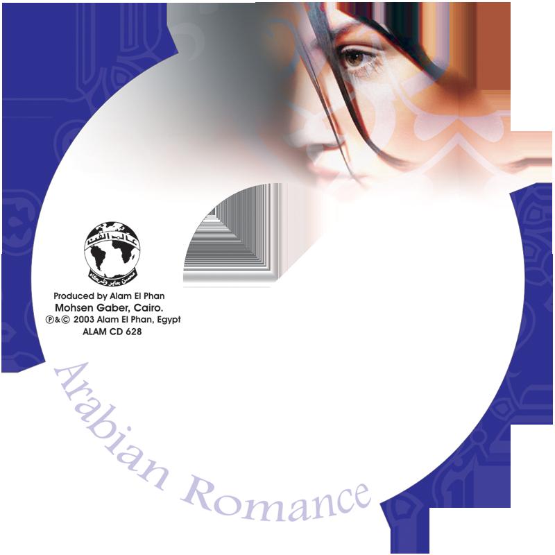 Arabian-romanc-3