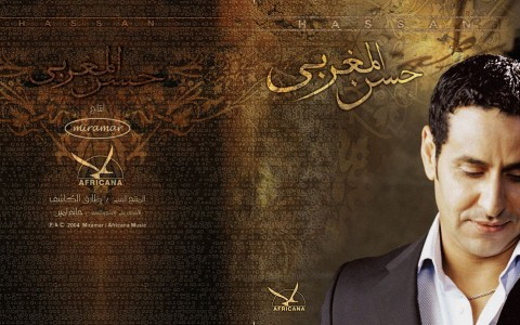 Hassan Almagraby