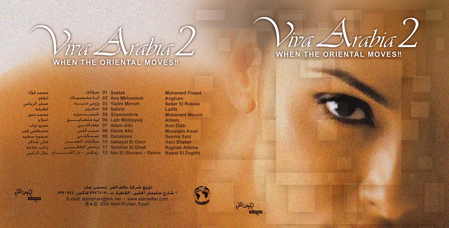 Viva-Arabia-2