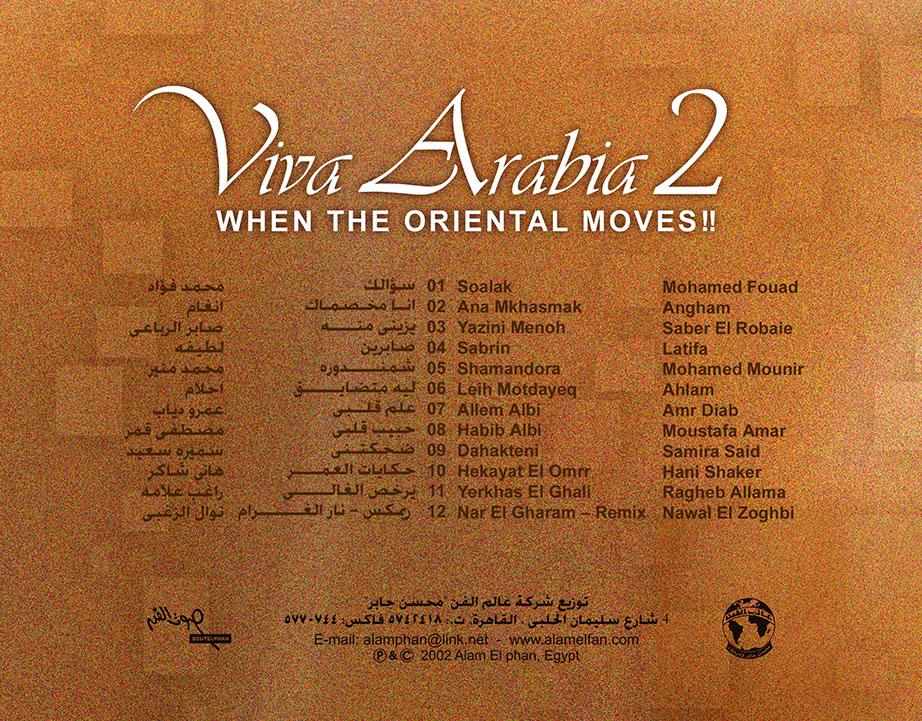 Viva-Arabia-2_b