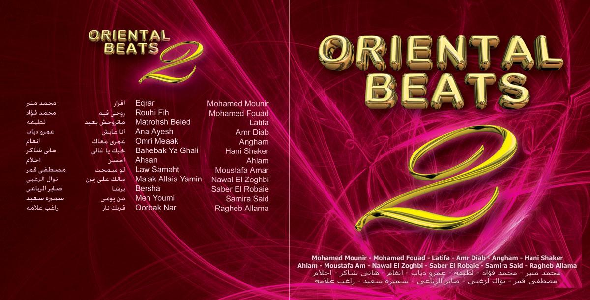 oriantal-beats-1