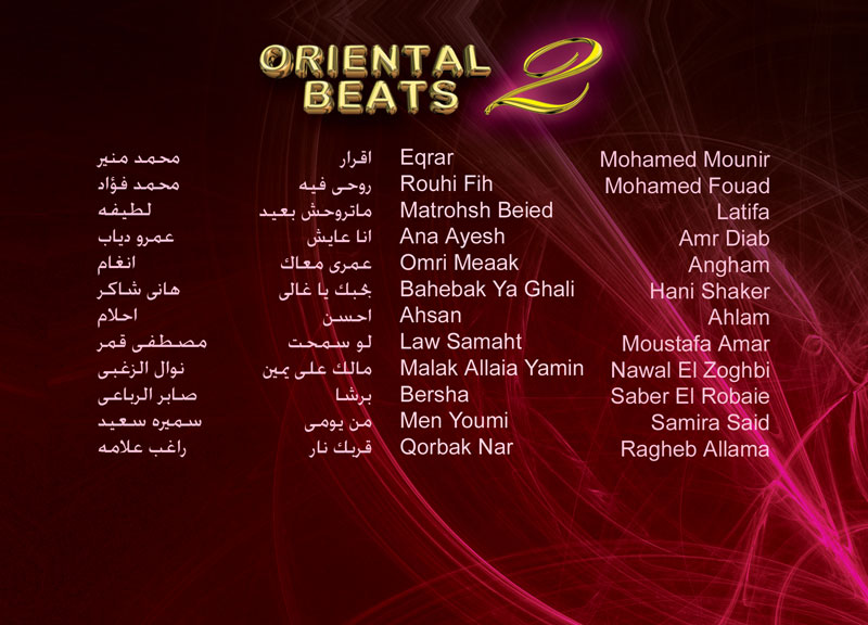 oriantal-beats-3