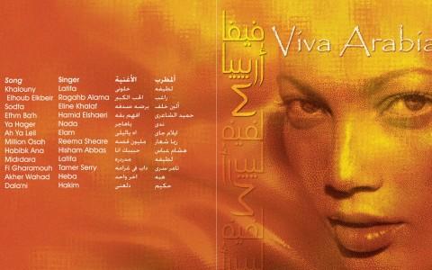 Viva Arabia 4