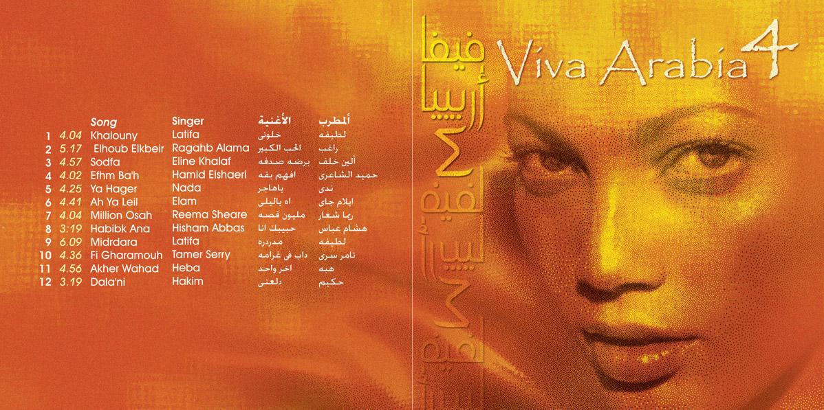 viva-arabia-4-1