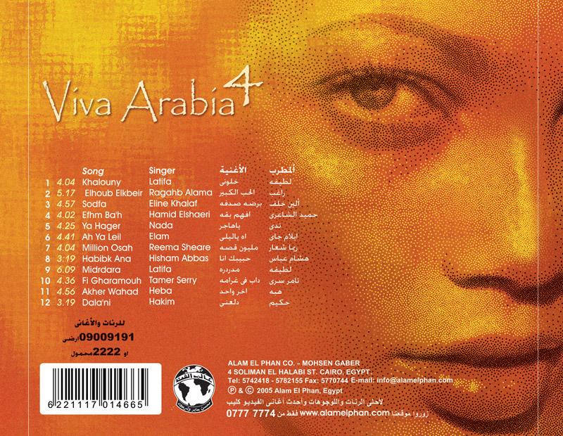 viva-arabia-4-3