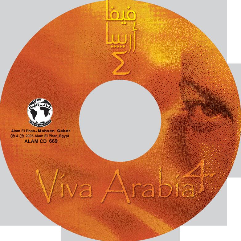 viva-arabia-4-4