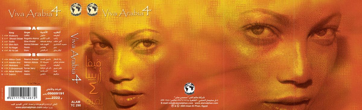 viva-arabia-4-5